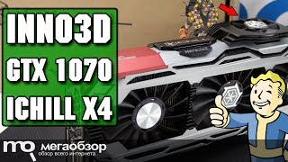 видеокарта Inno3D GeForce GTX 1070 C107V3-1SDN-P5DNX