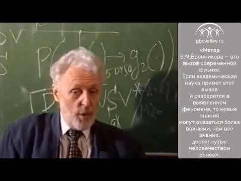 Отзыв ученого физика Ю П  Пытьева