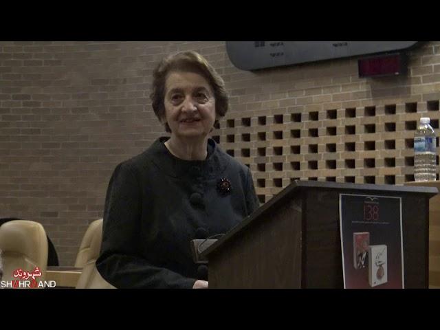 گزارش سخنرانی دکتر شیرین بیانی- شهروند - بهرنگ رهبری
