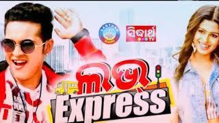 Goal keeper thile kan goal hueni   odia New movie love express  