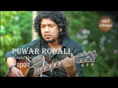 Puwar Rodali -Papon // Sinaki Osinaki // Lyrics Video