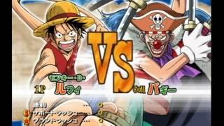 One Piece Grand Battle! Rush gameplay, GameCube Japan