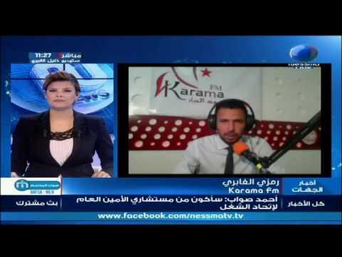 في ربط مباشر مع إذاعة كرامة أف أم : اخر مستجدات ولاية سيدي بوزيد