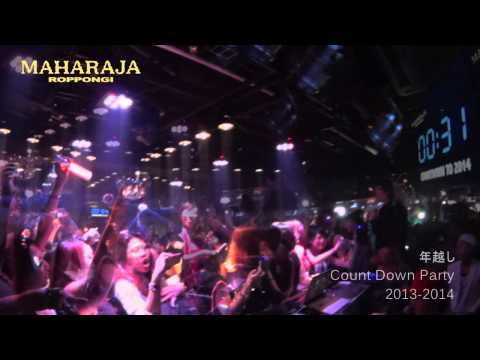 maharaja 2013-2014 Countdown party