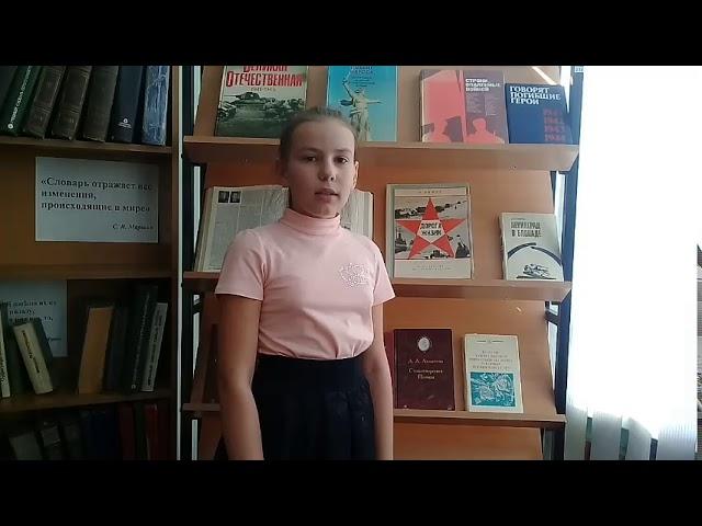 Изображение предпросмотра прочтения – АнгелинаВасильева читает произведение «Дети блокады» Л.Зазерского