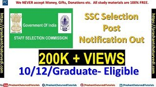 SSC Selection Post 2018 Phase VI | 1136 Posts | {Syllabus, Exam Pattern}