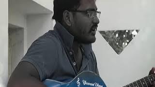 Pachai Uduthiya Kaadu Guitar Cover..