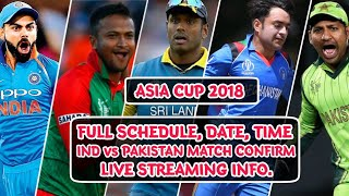 Asia Cup 2018: Full Information | Schedule | Date | Time | Live Streaming |