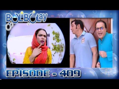 Bulbulay Ep 409 - ARY Digital Drama
