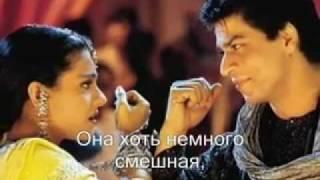 Клип по фильму  Kabhi Khushi Kabhie Gham И в печали и в радости