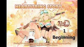 Food Fantasy Heartstring Story Event Beginning 1