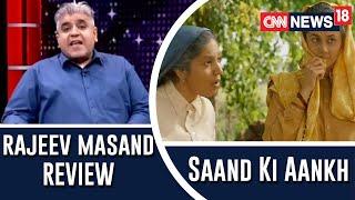 Saand Ki Aankh Movie Review by Rajeev Masand