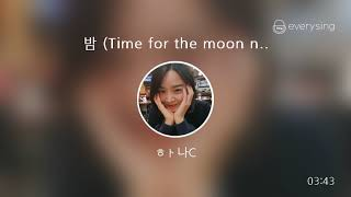 [everysing] 밤 (Time for the moon night)