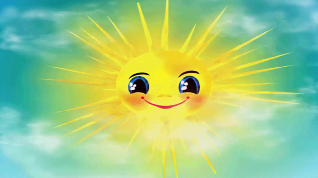 самом открытки солнца и добра взял подаренный