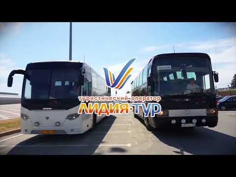 Автобусные туры в Анапу из Оренбурга