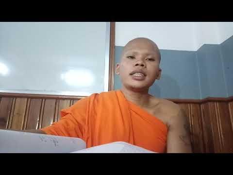 Sok Siem Smot Khmer សហម្បតិព្រហ្ម 