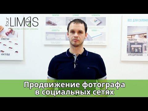 Студия МИР: рекламное агентство