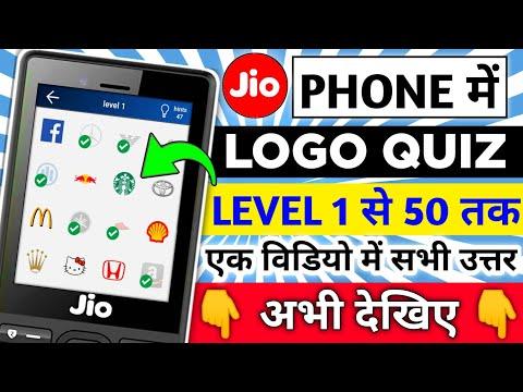 Brand Logo Quiz Completing Level 1!.