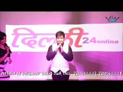 DTC - Dollywood Talent Club Get Together - Fashion Show - Chapter 5