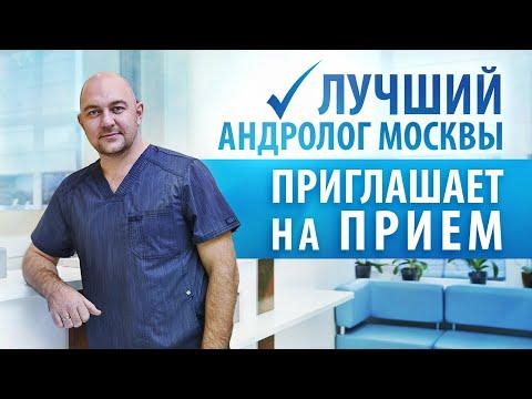 """Андрология в клинике """"Я здорова!"""" Консультация доктора Лычагина А.С."""