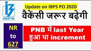 Update regarding IBPS PO - वैकेंसी जरूर बढ़ेगी , PNB में last yr NR to 627 Vacancy हुयी  थी