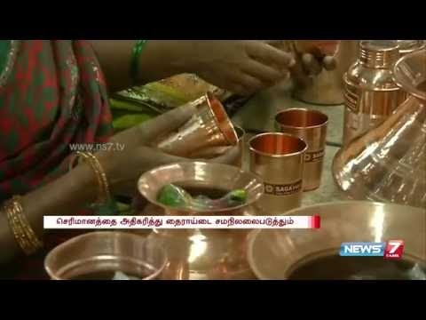 Dying copper vessels making work gets new boost | News7 Tamil
