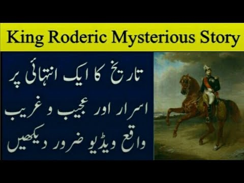 King Roderic Story/Mysterious and Magical true event of Islamic history