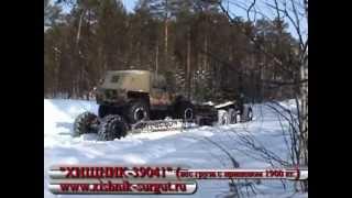 Вездеход ХИЩНИК (с грузом 1900 кг.)(Производство 4-х и 6-ти колесных вездеходов