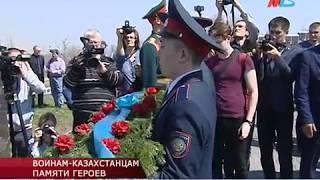 В Волгограде открыли памятный знак воинам-казахстанцам