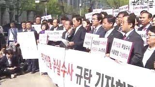 """야, 경찰 찾아가 부실수사 항의…안철수""""여론조작, 고문보다 지독"""""""