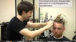 видео паркмахер прически в Краснодаре