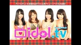 人気タレントの重盛さと美さんが所属する大手芸能プロダクション【AVILL...