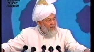 Jalsa Salana UK 1997 - Concluding Address by Hazrat Mirza Tahir Ahmad (rh)