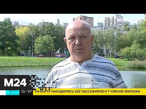 Авиа-эксперт Заболотский прокомментировал жесткую посадку лайнера Airbus A321 в Жуковском - Москва…