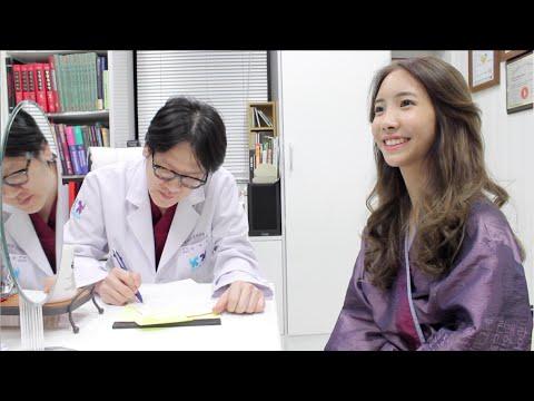 Lita.blog ทำศัลยกรรมที่เกาหลี EP.01