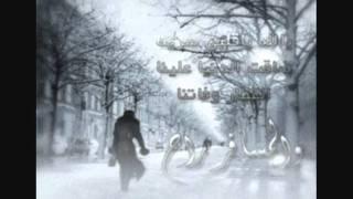 راشد الماجد-المسافر(موسيقى)