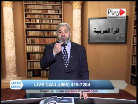 Iqra Alarabia Live Episode   March 19