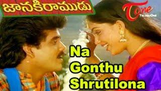 Na Gonthu Shrutilona Song   Janaki Ramudu Songs   Nagarjuna - Vijaya Shanthi