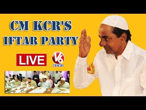 CM KCR's Iftar Party LIVE From LB Stadium | V6 News