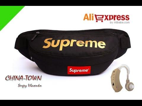 В ассортименте магазина royalbag износостойкие мужские сумки на пояс по хорошей цене, 100% гарантия качества, доставка по украине. Звоните ☎ ( 067) 497-09-65.