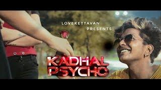 Kadhal Psycho album song Saaho Tamil prabhas Shraddha Kapoor love sothanaigal lovekettavan