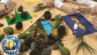 """Окружающий мир в 1 классе. Проект на тему """"Осень"""""""