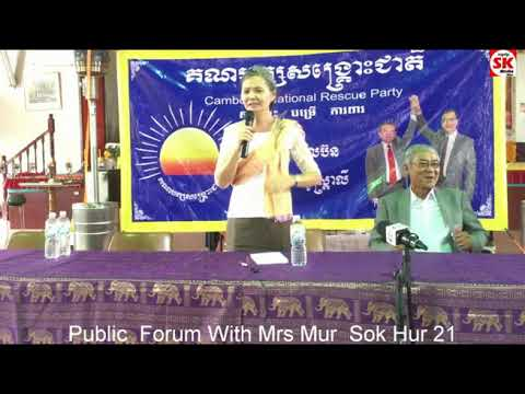 SK Media Report By Korb Sao Public Forum With  Mur  Sok Hur 21