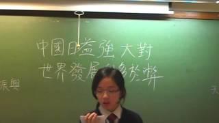 中國日益強大對世界發展利多於弊