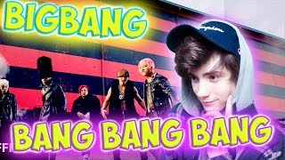 BIGBANG - 뱅뱅뱅 (BANG BANG BANG) M/V Реакция | BIGBANG | Реакция на BIGBANG BANG BANG BANG