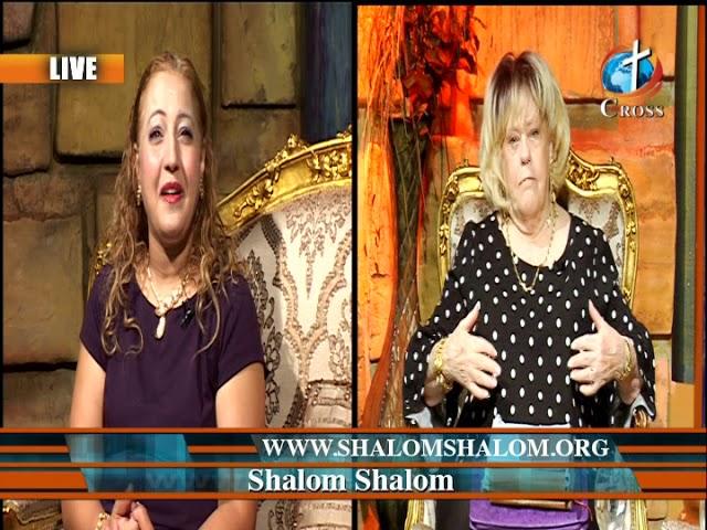 Shalom Shalom Dr Marisol Peltzer & Rev. Dexter Peltzer 07-31-2018 Arabic