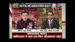 Badi Bahas: Big debate between India and Pakistan live