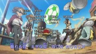 【イナズマイレブン】本気ボンバー!! thumbnail