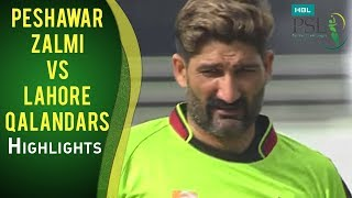 vuclip PSL 2017 Match 16: Peshawar Zalmi vs Lahore Qalandars Mini Highlights