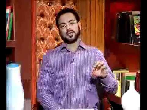 Asar E Qayamat Episode 17 Part 02.flv